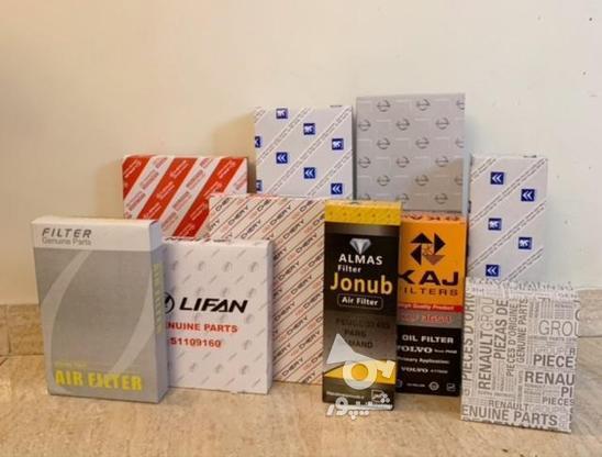 جعبه فیلتر هوا و جعبه فیلتر روغن در گروه خرید و فروش خدمات و کسب و کار در تهران در شیپور-عکس1