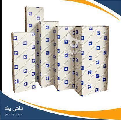 جعبه فیلتر هوا و جعبه فیلتر روغن در گروه خرید و فروش خدمات و کسب و کار در تهران در شیپور-عکس2