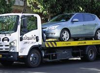 امداد خودرو اتویار در شیپور-عکس کوچک