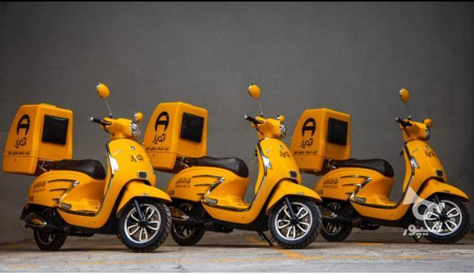 امداد خودرو اتویار در گروه خرید و فروش خدمات و کسب و کار در تهران در شیپور-عکس2