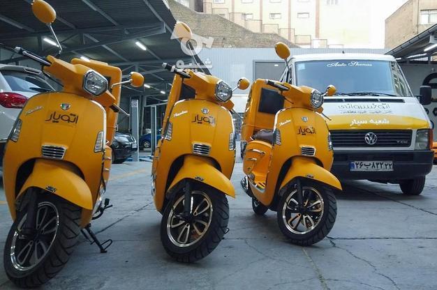 امداد خودرو اتویار در گروه خرید و فروش خدمات و کسب و کار در تهران در شیپور-عکس3
