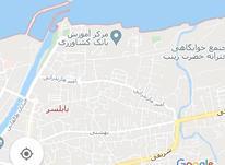 فروش زمین مسکونی 119 متر در بابلسر در شیپور-عکس کوچک