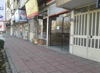 اجاره تجاری و مغازه 30 متر در گلشهر در شیپور-عکس کوچک