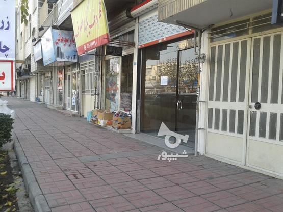 اجاره تجاری و مغازه 30 متر در گلشهر در گروه خرید و فروش املاک در البرز در شیپور-عکس1