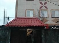فروش ویلا 130 متر در بابلسر در شیپور-عکس کوچک