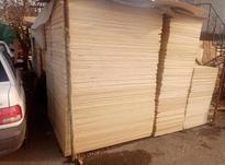 پلی وود، سه لایی قالب بندی در شیپور-عکس کوچک