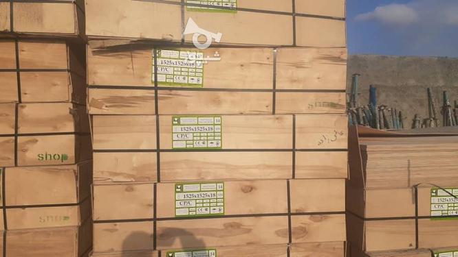 پلی وود، سه لایی قالب بندی در گروه خرید و فروش خدمات و کسب و کار در تهران در شیپور-عکس3