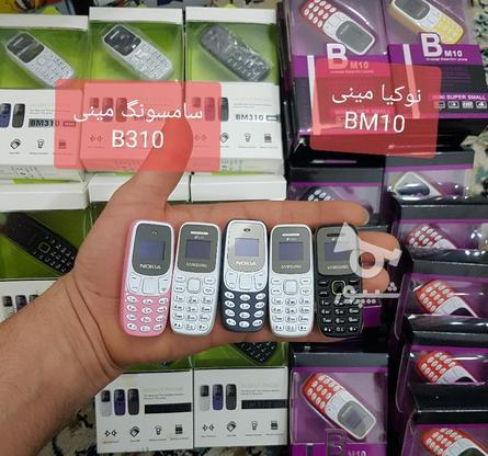 نوکیا مینی(بند انگشتی) در گروه خرید و فروش موبایل، تبلت و لوازم در مازندران در شیپور-عکس1
