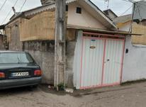 فروش خانه و کلنگی 93 متر در لنگرود در شیپور-عکس کوچک