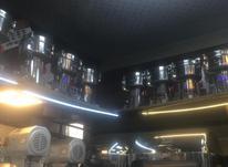 آسیاب 350 گرمی مارک بست  در شیپور-عکس کوچک