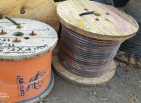 کابل برق 4*2 افشان  در شیپور-عکس کوچک