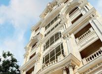 لاله آپارتمان 195 متری نوساز در شیپور-عکس کوچک