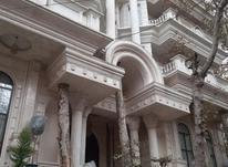 اجاره آپارتمان 270 متر در نیاوران در شیپور-عکس کوچک