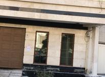 آپارتمان 158 متر در شهرک غرب در شیپور-عکس کوچک