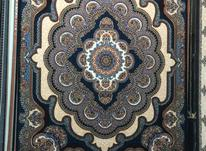 فرش ملک الماسی700شانه در شیپور-عکس کوچک
