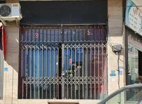 فروش مغازه 24 متر در خیابان نور در شیپور-عکس کوچک