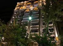 فروش آپارتمان 200 متر در اقدسیه در شیپور-عکس کوچک