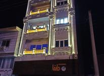 آپارتمان کلید اول تکواحدی 145 متر  در شیپور-عکس کوچک