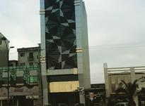 فروش تجاری و مغازه 400 متر در بابلسر در شیپور-عکس کوچک