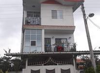 فروش ویلا 208 متر در رامسر در شیپور-عکس کوچک