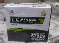باتری 55امپر لیدر شرکت پاسارگاد بایکسال گارانتی تعویض  در شیپور-عکس کوچک