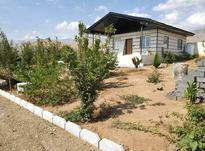 فروش زمین 1000 متر در دماوند در شیپور-عکس کوچک