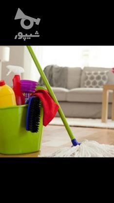 شرکت خدمات نظافت ماهک ابی با شماره ثبت در گروه خرید و فروش خدمات و کسب و کار در تهران در شیپور-عکس1