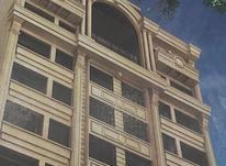 پیش فروش آپارتمان 130 متری پلاک یک دریا در شیپور-عکس کوچک