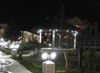 فروش ویلا دوبلکس  950 متر در دهکده شیرین در شیپور-عکس کوچک