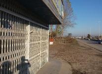 342 متر زمین تجاری/بر اصلی روبروی حاج حسن  در شیپور-عکس کوچک
