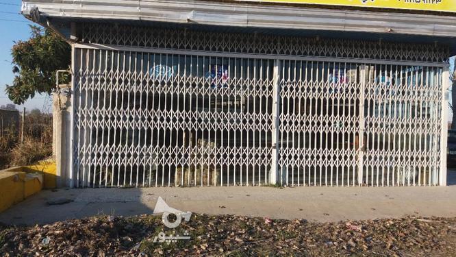 342 متر زمین تجاری/بر اصلی روبروی حاج حسن  در گروه خرید و فروش املاک در مازندران در شیپور-عکس2