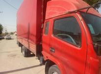 حمل بار و اثاثیه ماشین اتاق بزرگ چادردار در شیپور-عکس کوچک