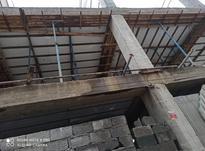 فروش آپارتمان 110 متر در بلوار شهدای گمنام در شیپور-عکس کوچک