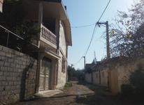 170 + 166 متر زمین مسکونی در شیپور-عکس کوچک
