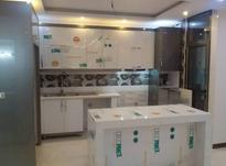 فروش آپارتمان 80 متر در چهارباغ بالا در شیپور-عکس کوچک