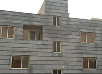 فروش آپارتمان 74 متر در پرند فاز۱ باسند تک برگ در شیپور-عکس کوچک