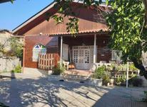 فروش ویلا 140 متر با 600 متر زمین در تنکابن در شیپور-عکس کوچک