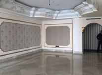 آپارتمان 270 متر امیر اباد در شیپور-عکس کوچک