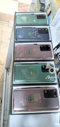 گوشی سامسونگ نوت 20 الترا  در گروه خرید و فروش موبایل، تبلت و لوازم در تهران در شیپور-عکس7