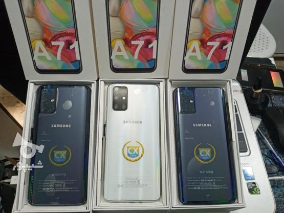 گوشی موبایل A71 سامسونگ در گروه خرید و فروش موبایل، تبلت و لوازم در تهران در شیپور-عکس5