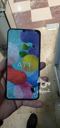 گوشی موبایل A71 سامسونگ در گروه خرید و فروش موبایل، تبلت و لوازم در تهران در شیپور-عکس2