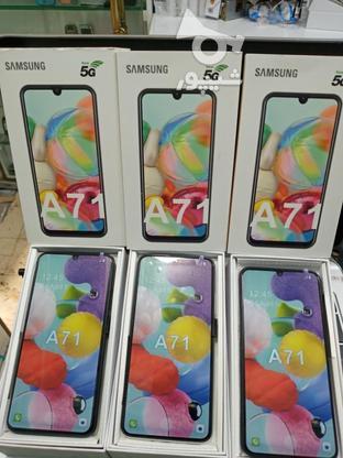 گوشی موبایل A71 سامسونگ در گروه خرید و فروش موبایل، تبلت و لوازم در تهران در شیپور-عکس1