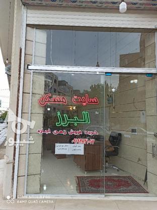 آپارتمان 75متری دو خواب در گروه خرید و فروش املاک در قزوین در شیپور-عکس2