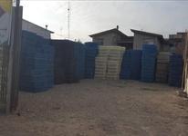 فروش زمین تجاری 170 متری در کمربندی روبروی میدان بار در شیپور-عکس کوچک