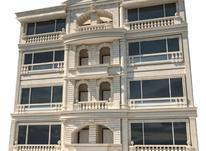 فروش آپارتمان 170 متر در بلوار گیلان در شیپور-عکس کوچک