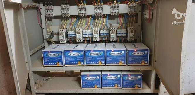 میکروخازن اپتیمایزر در گروه خرید و فروش لوازم الکترونیکی در مازندران در شیپور-عکس3