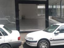 اجاره مغازه 200 متر+70 متر اداری در شیپور