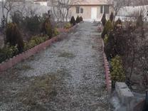باغ ویلا 1,000 متری در یوسف آباد صیرفی در شیپور