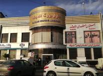 فروش مغازه 21 متر در اندیشه فاز 3 در شیپور-عکس کوچک