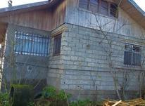 فروش خانه و کارگاه چوب بری با سند تک برگ در شیپور-عکس کوچک